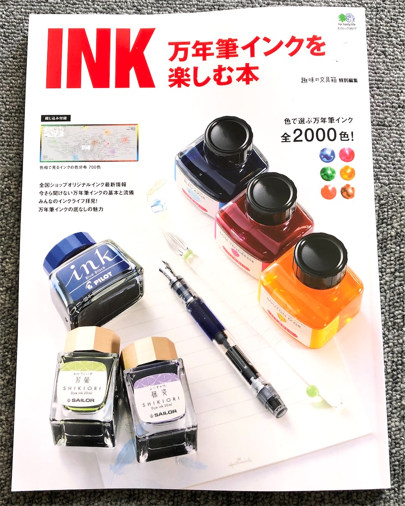 f:id:fumihiro1192:20200507121457j:image