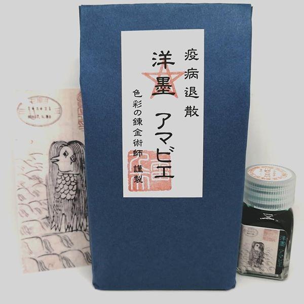 f:id:fumihiro1192:20200510112006j:plain
