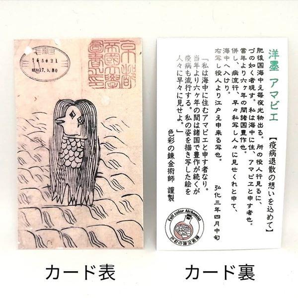 f:id:fumihiro1192:20200510112010j:plain