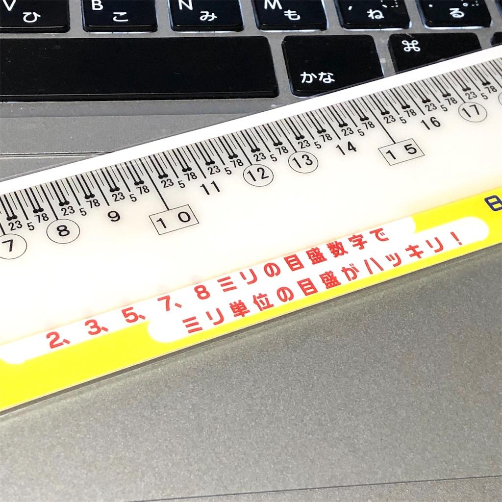 f:id:fumihiro1192:20200520194057j:image