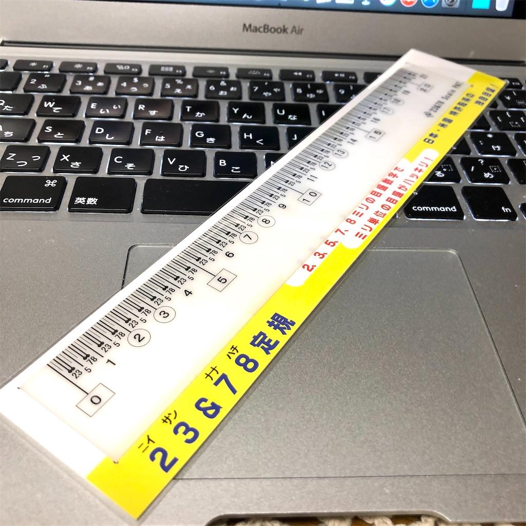 f:id:fumihiro1192:20200520194105j:image