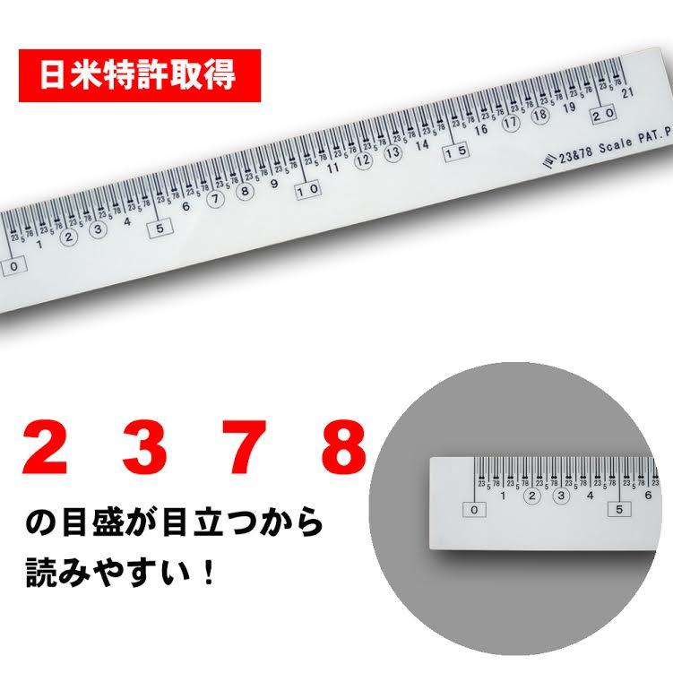 f:id:fumihiro1192:20200521052040j:plain