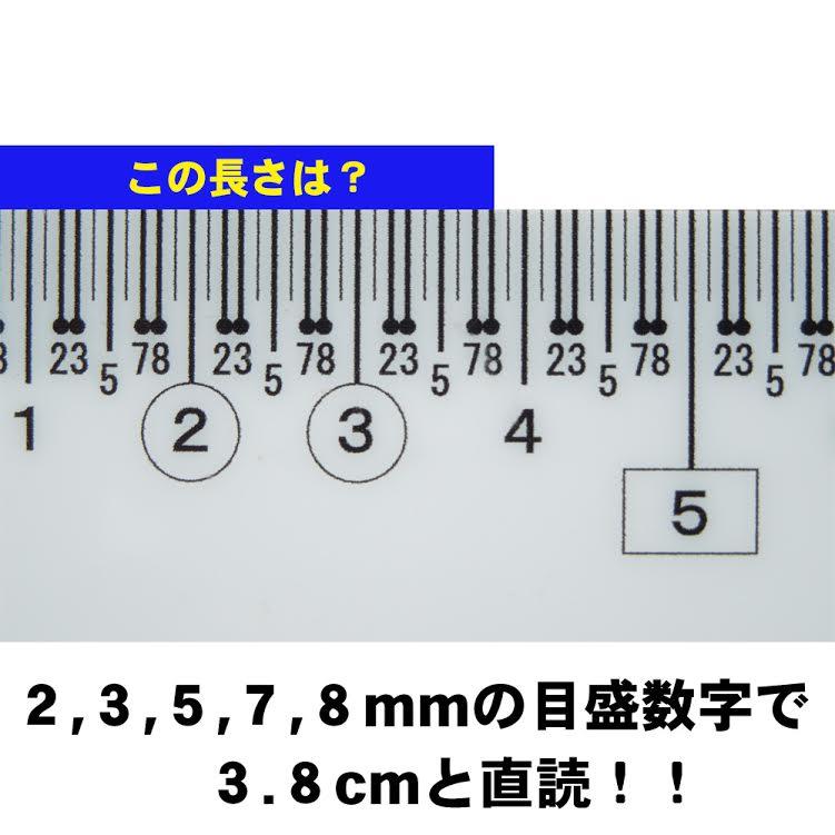 f:id:fumihiro1192:20200521052043j:plain