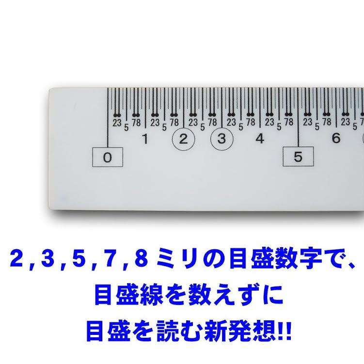 f:id:fumihiro1192:20200521052046j:plain