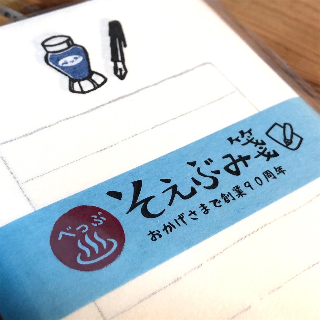 f:id:fumihiro1192:20200522212925j:image