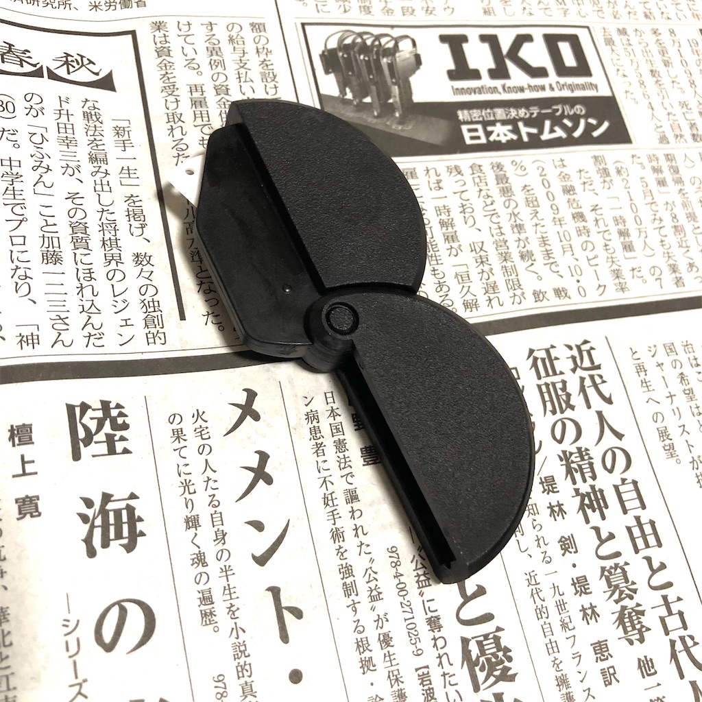 f:id:fumihiro1192:20200609204105j:image