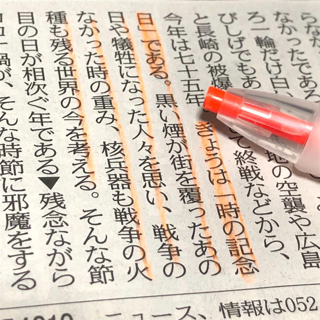 f:id:fumihiro1192:20200610204235j:image