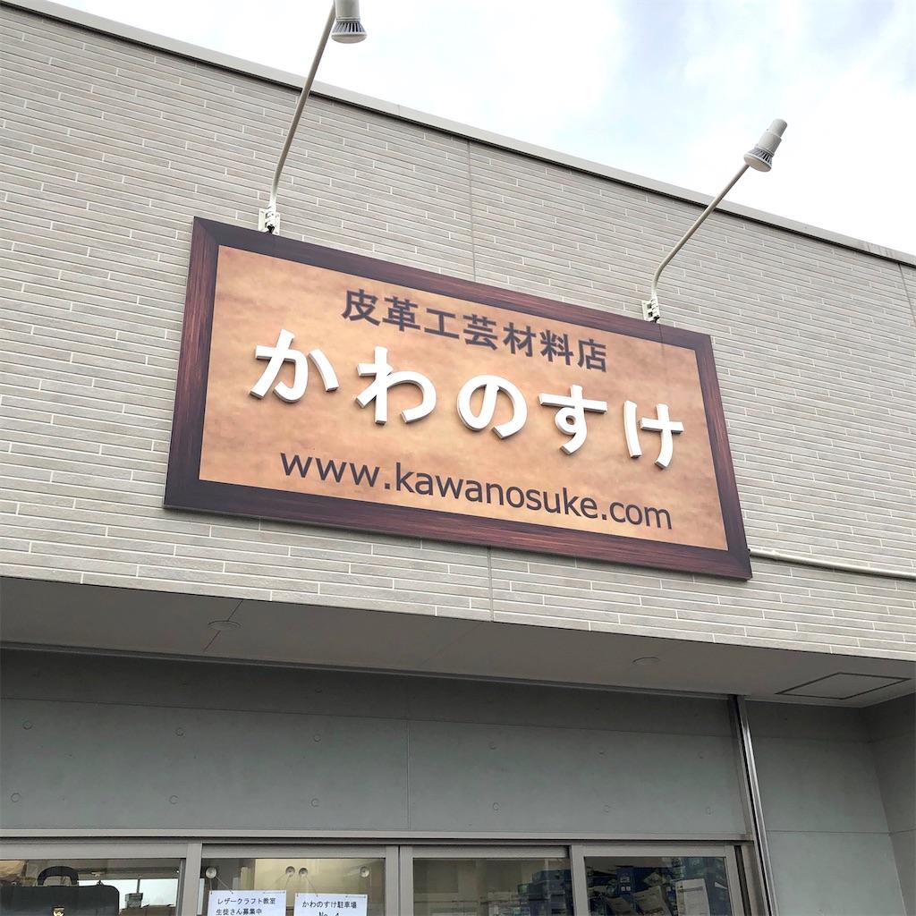 f:id:fumihiro1192:20200615054747j:image
