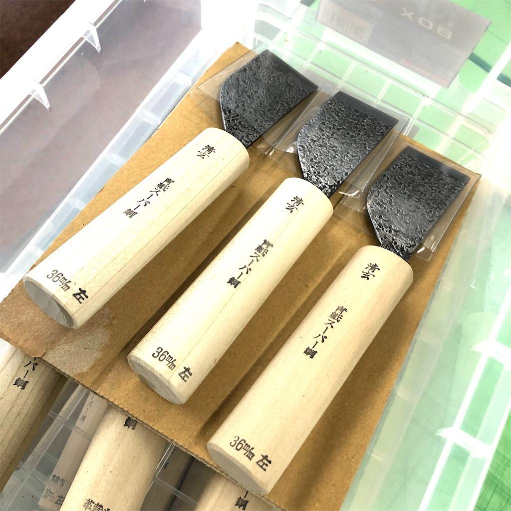 f:id:fumihiro1192:20200615054815j:plain