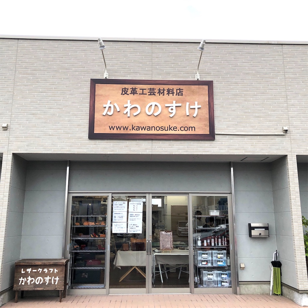 f:id:fumihiro1192:20200615054819j:image