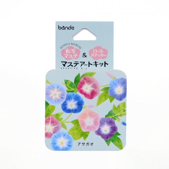 f:id:fumihiro1192:20200617191001j:plain