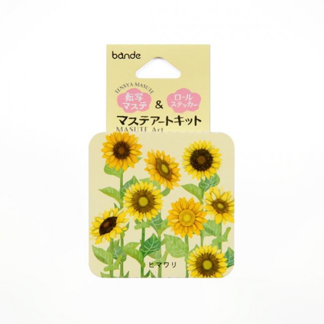 f:id:fumihiro1192:20200617191012j:plain