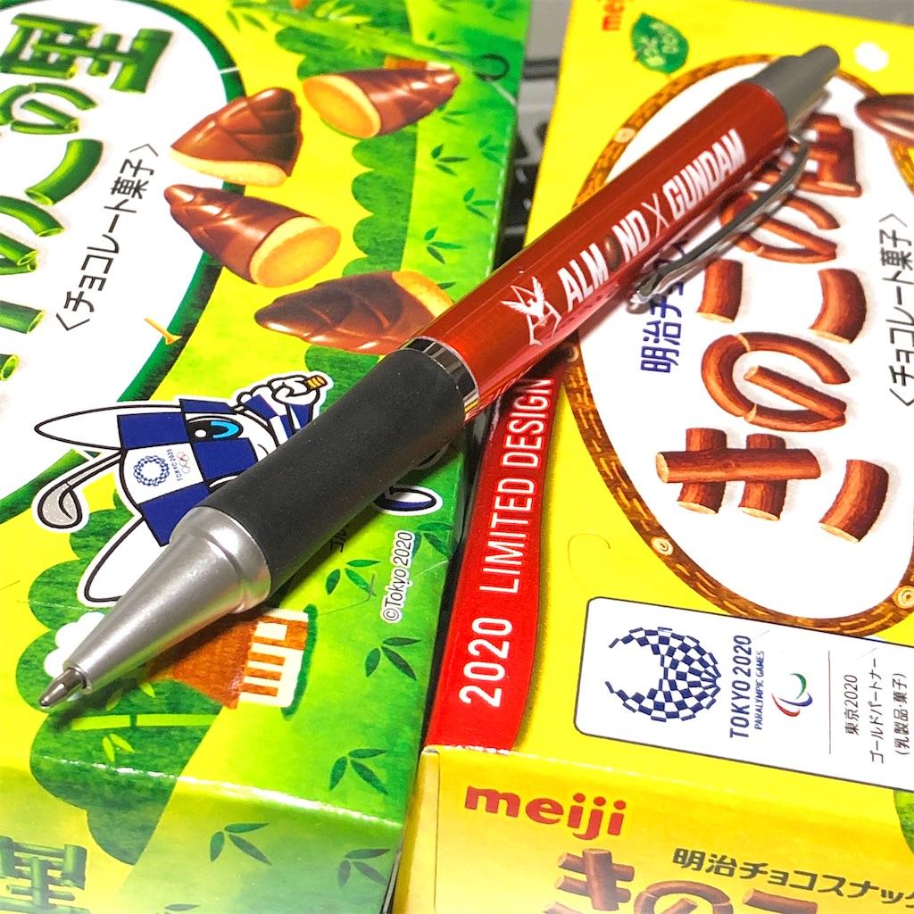 f:id:fumihiro1192:20200618201254j:image