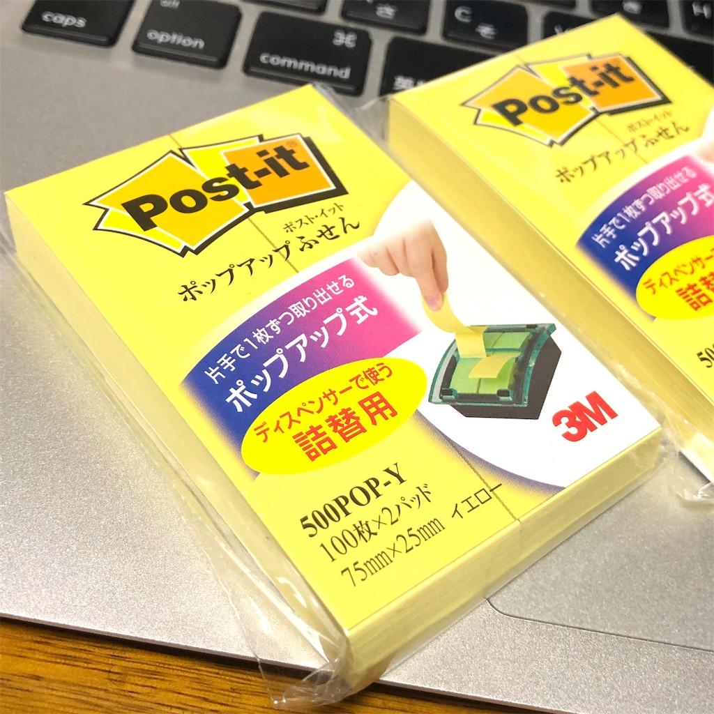 f:id:fumihiro1192:20200623210632j:image
