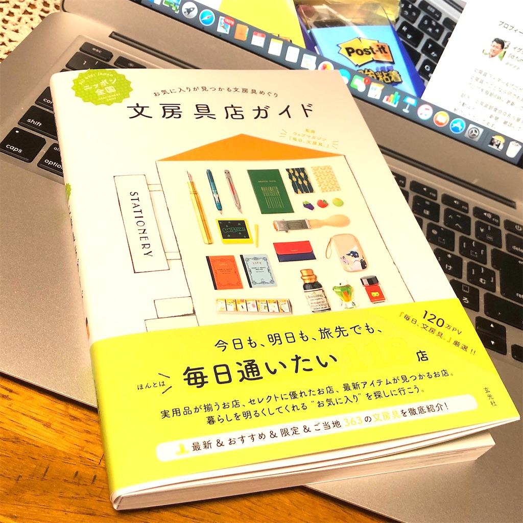 f:id:fumihiro1192:20200624195017j:plain