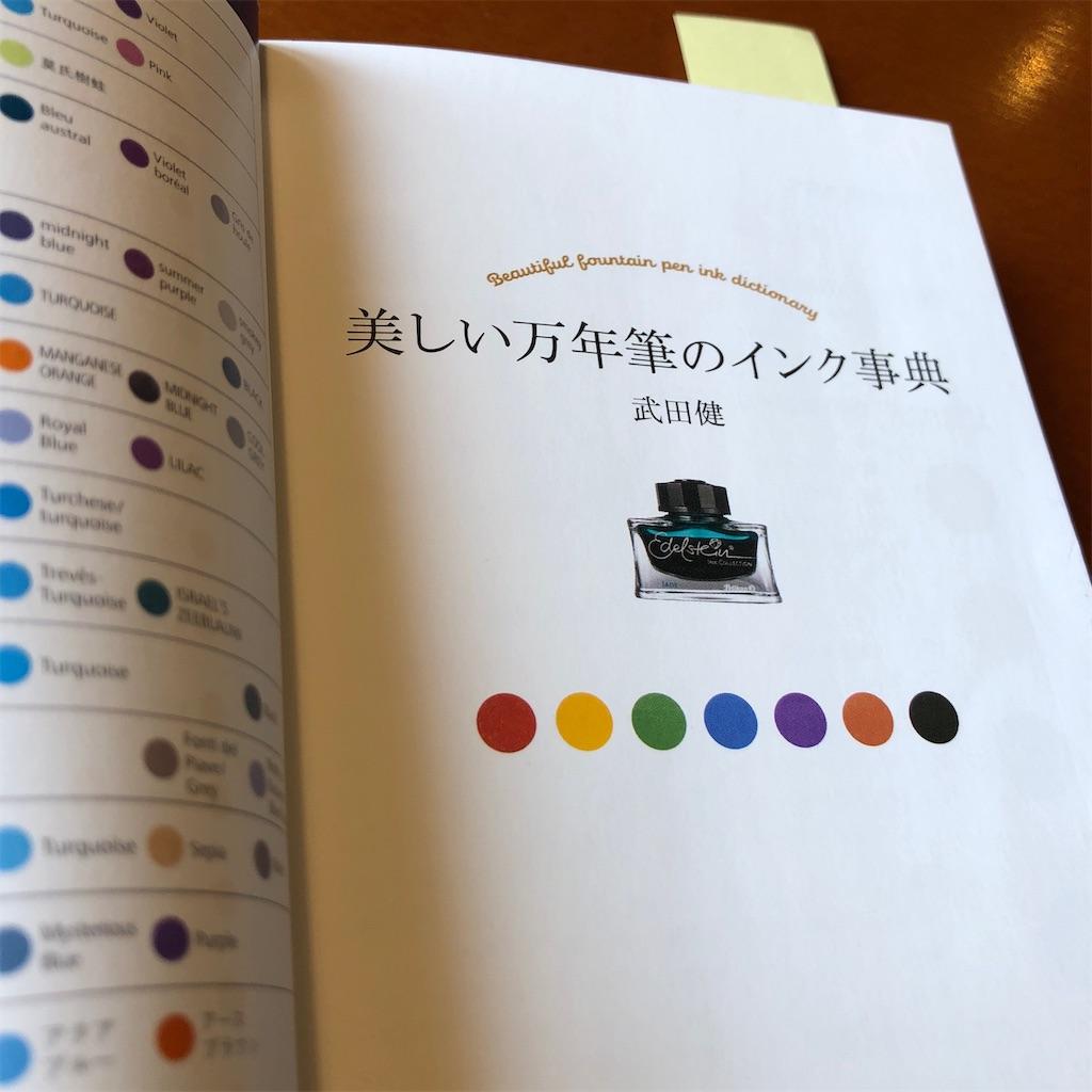f:id:fumihiro1192:20200627091249j:image