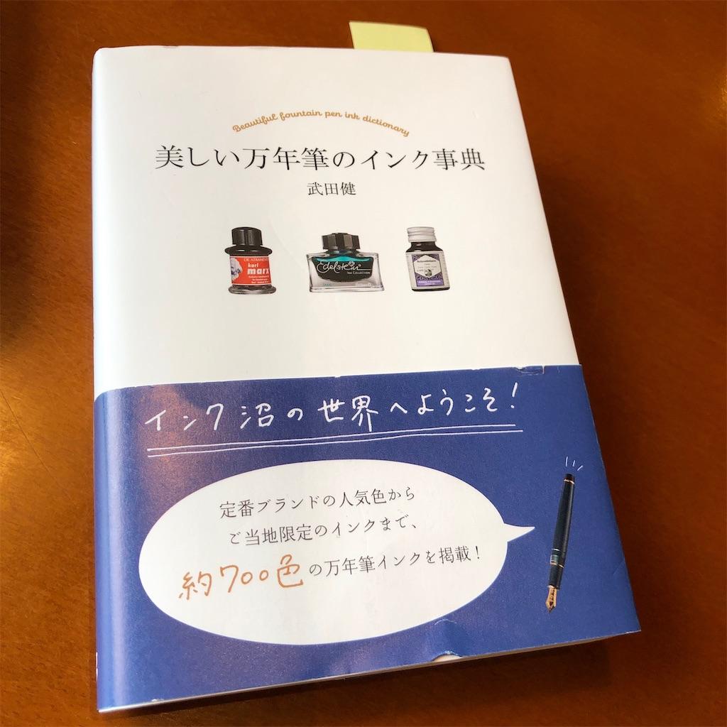 f:id:fumihiro1192:20200627091253j:image
