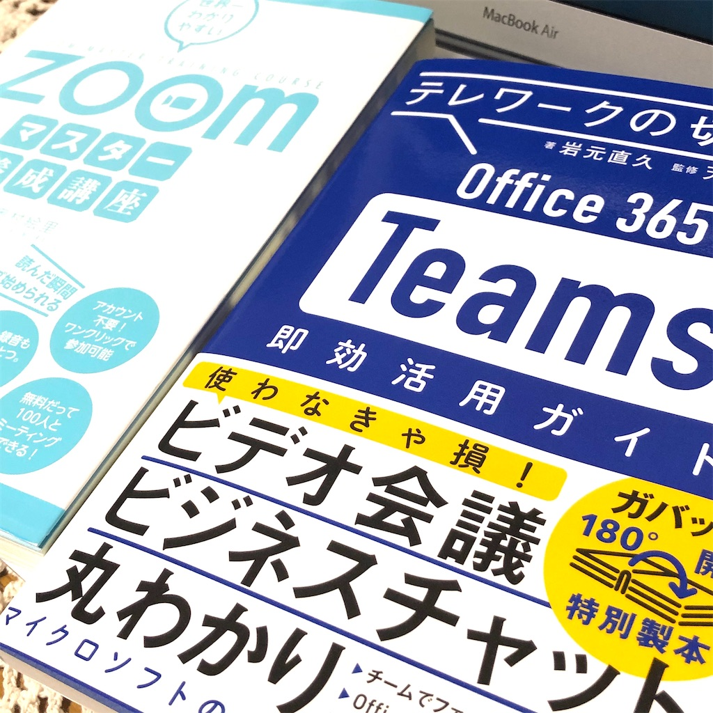 f:id:fumihiro1192:20200703212834j:image