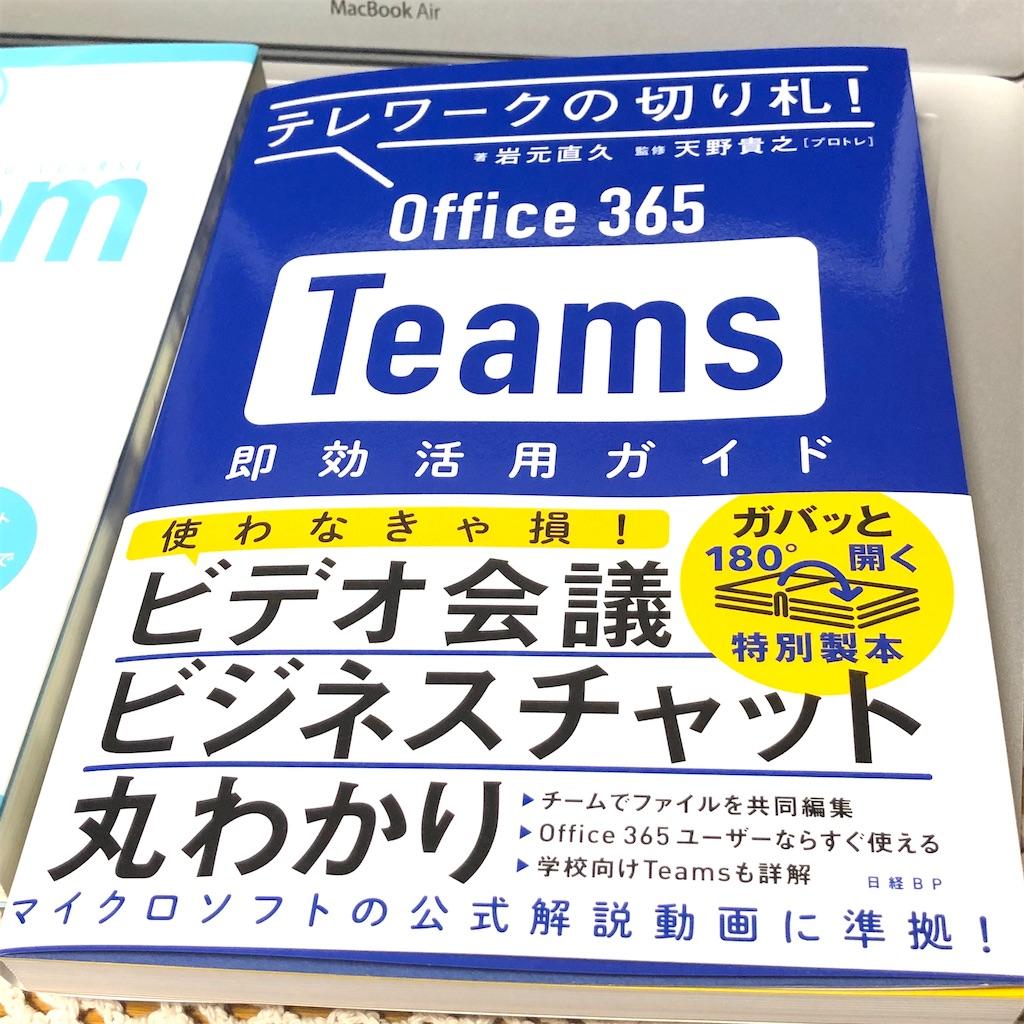 f:id:fumihiro1192:20200703212842j:image