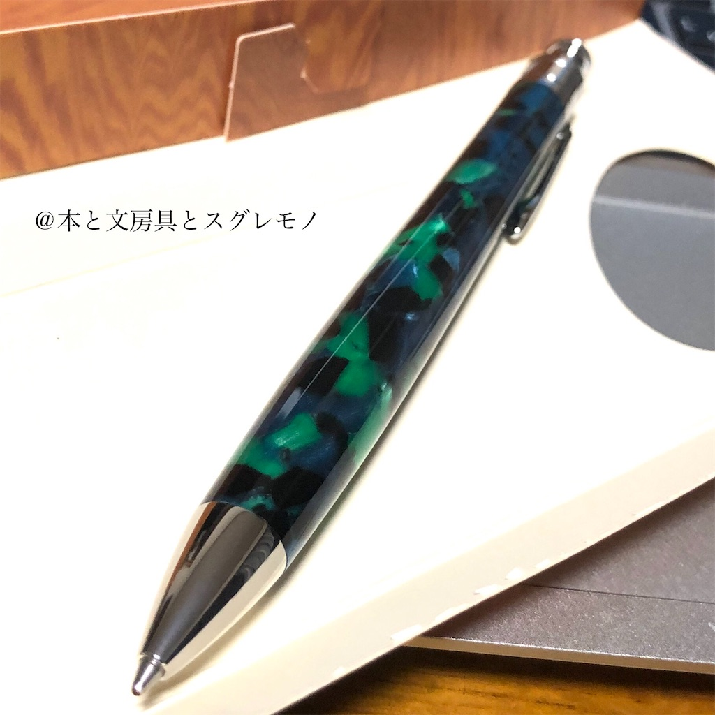 f:id:fumihiro1192:20200709200942j:image