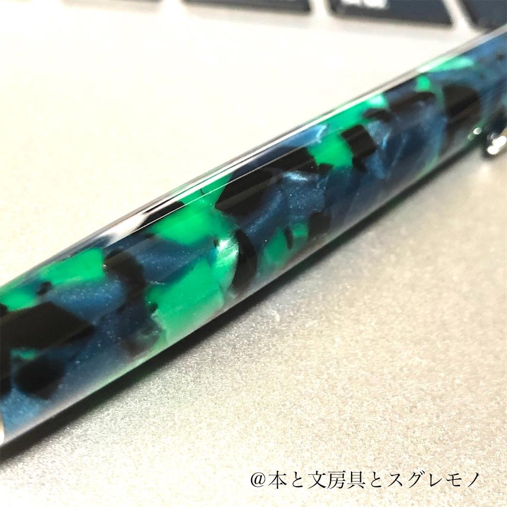 f:id:fumihiro1192:20200709200946j:image