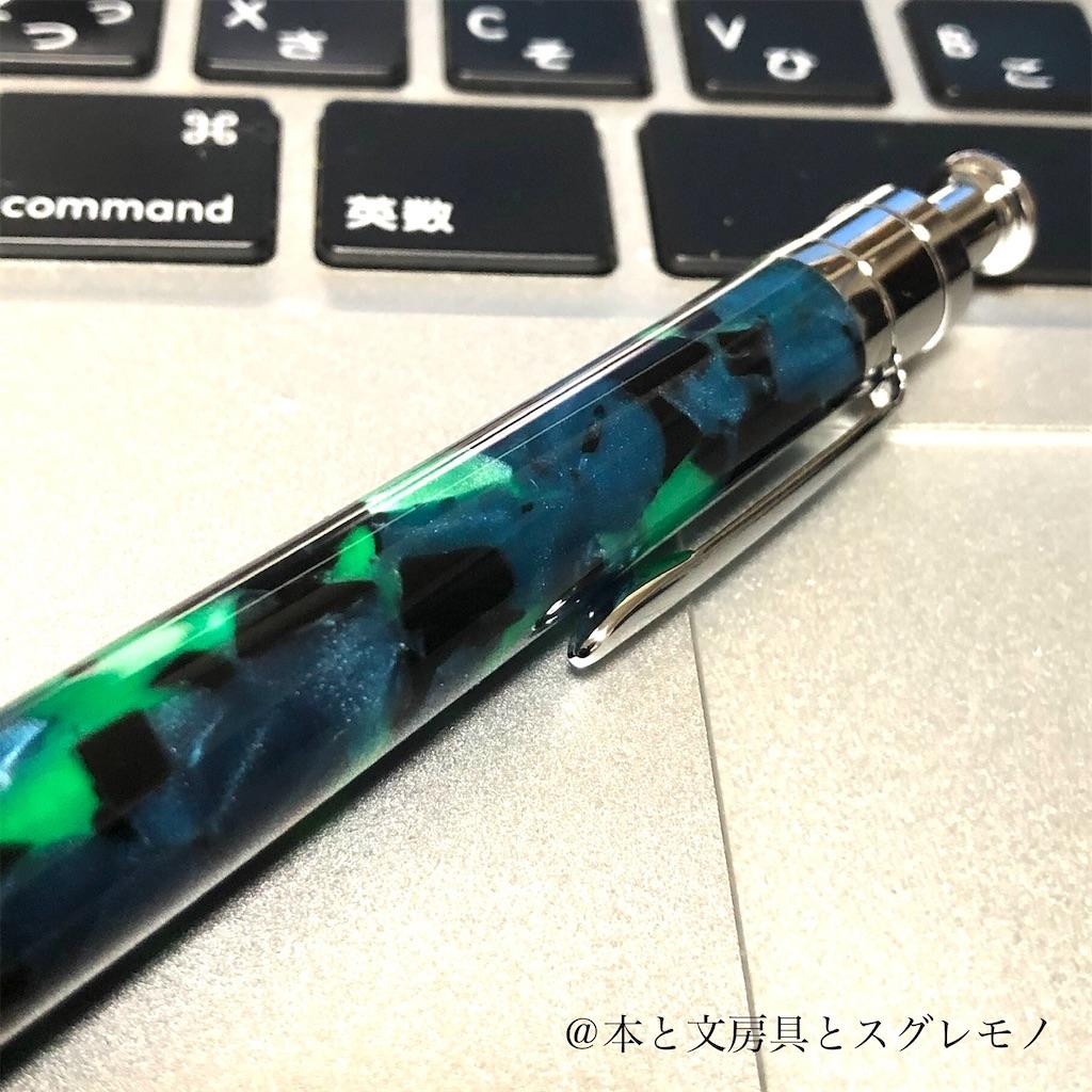 f:id:fumihiro1192:20200709200953j:image