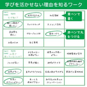 f:id:fumihiro1192:20200718105758j:plain