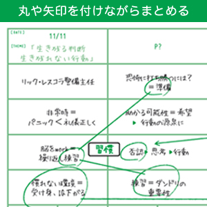 f:id:fumihiro1192:20200718105801j:plain