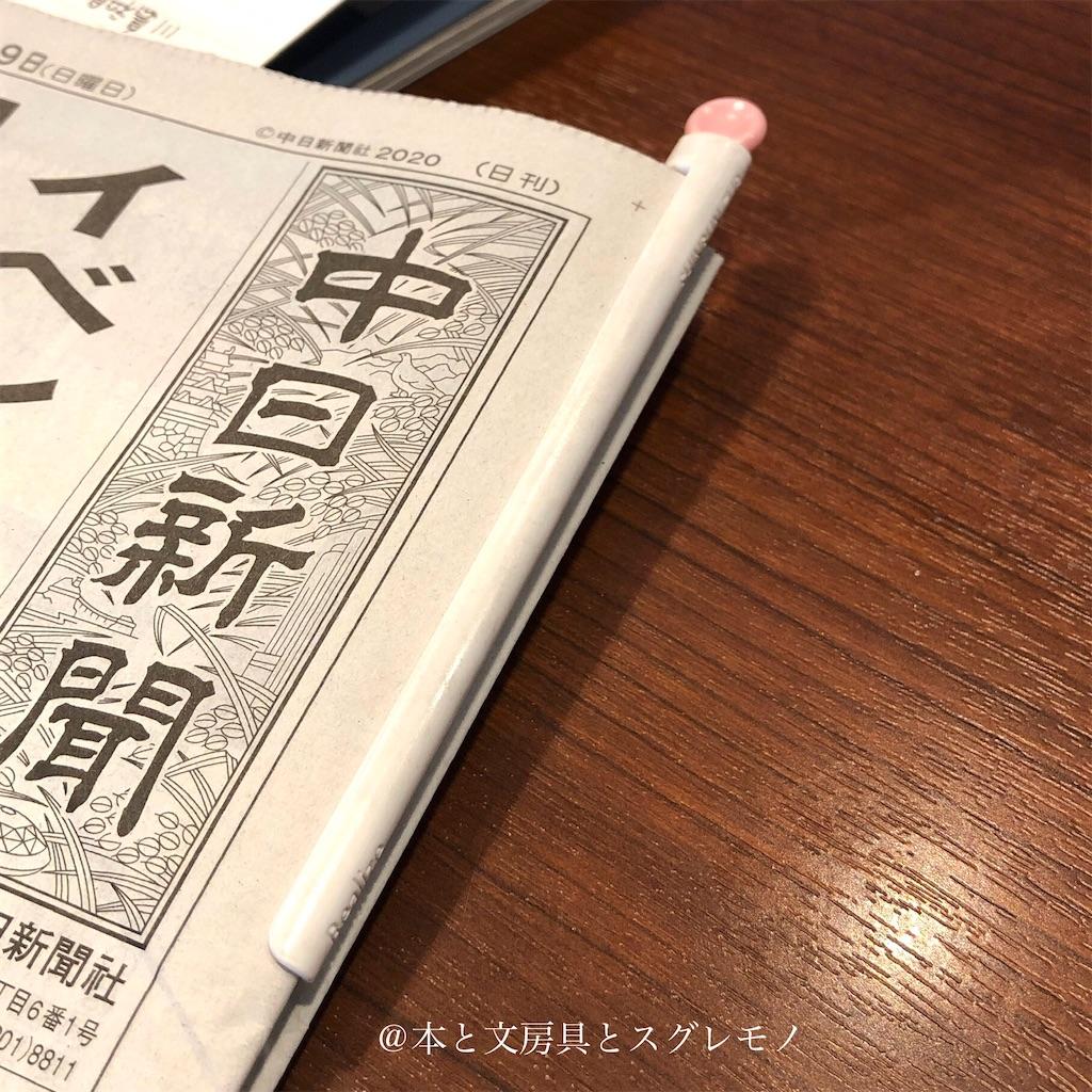 f:id:fumihiro1192:20200723200411j:image