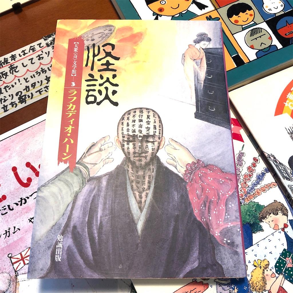 f:id:fumihiro1192:20200802093526j:image