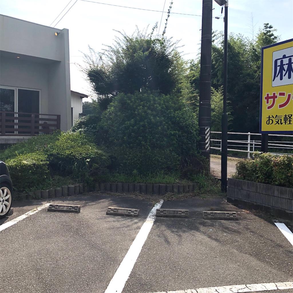 f:id:fumihiro1192:20200802093533j:image