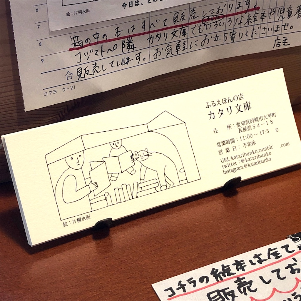 f:id:fumihiro1192:20200802093542j:image