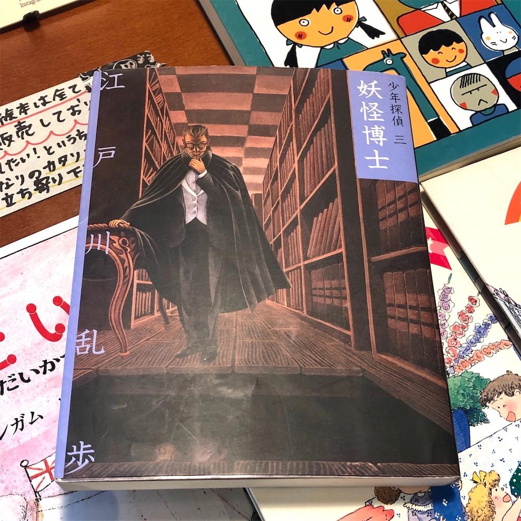 f:id:fumihiro1192:20200802093550j:image