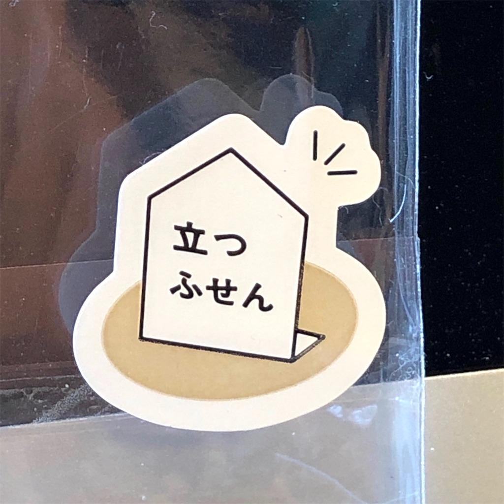 f:id:fumihiro1192:20200812101714j:image