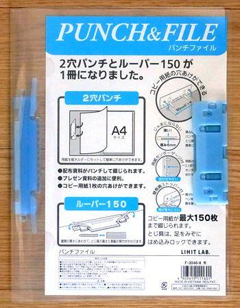 f:id:fumihiro1192:20200813084410j:plain