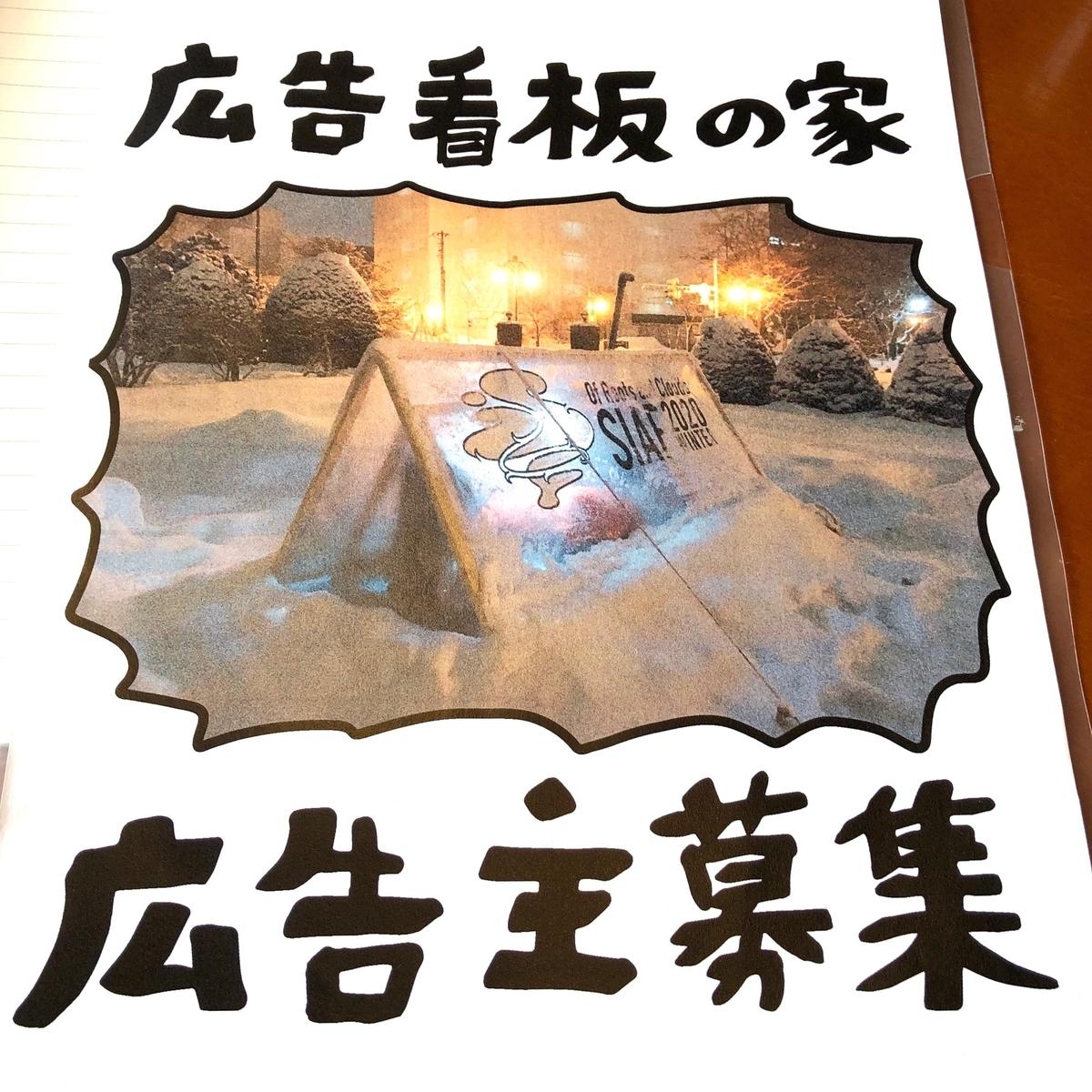 f:id:fumihiro1192:20200814103335j:plain
