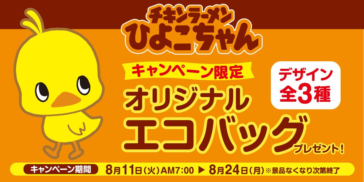 f:id:fumihiro1192:20200815110601j:plain