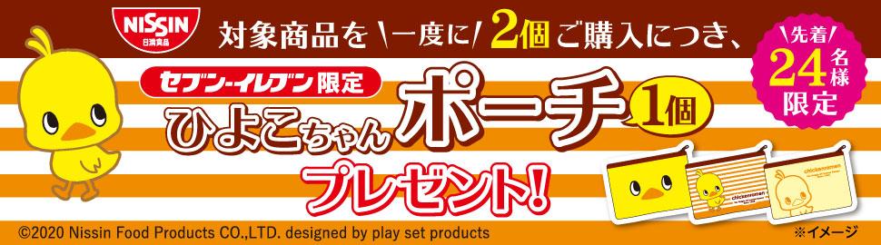 f:id:fumihiro1192:20200817200458j:plain