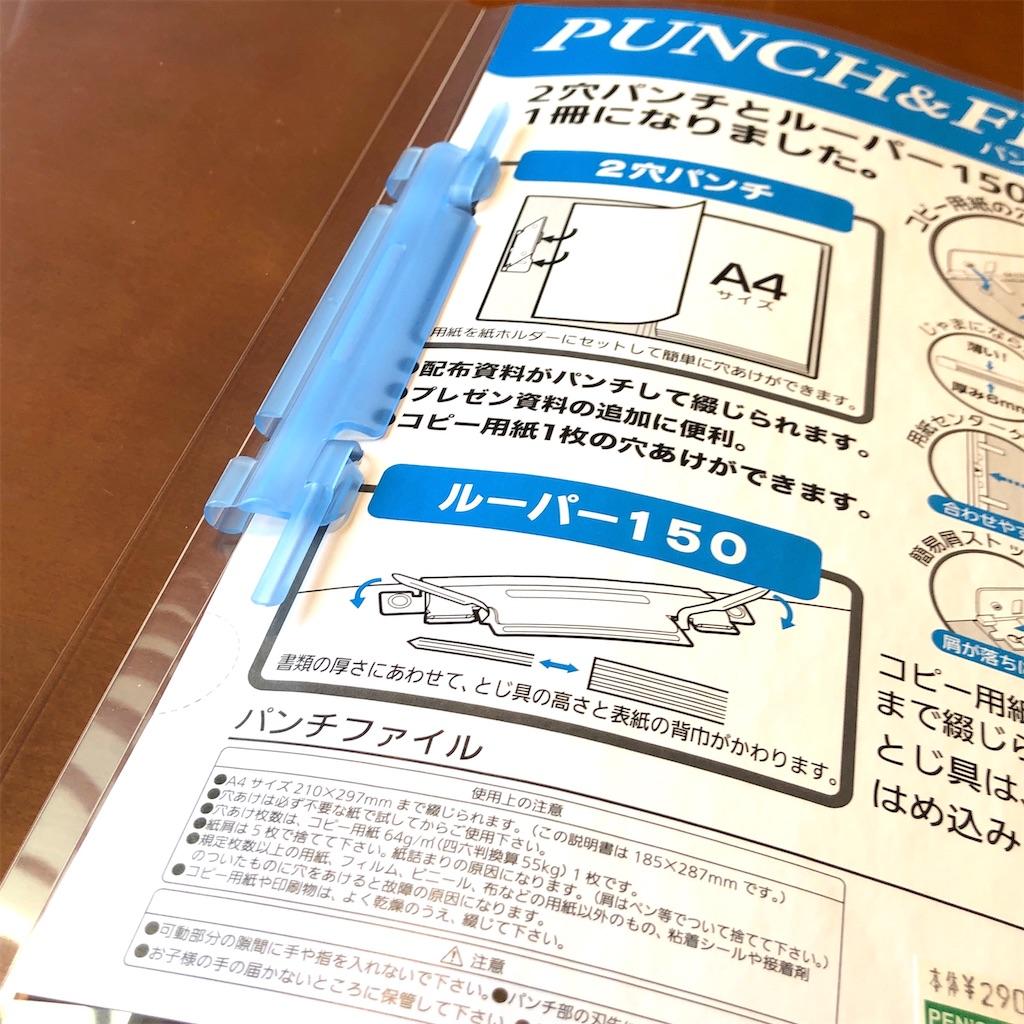f:id:fumihiro1192:20200823092352j:image