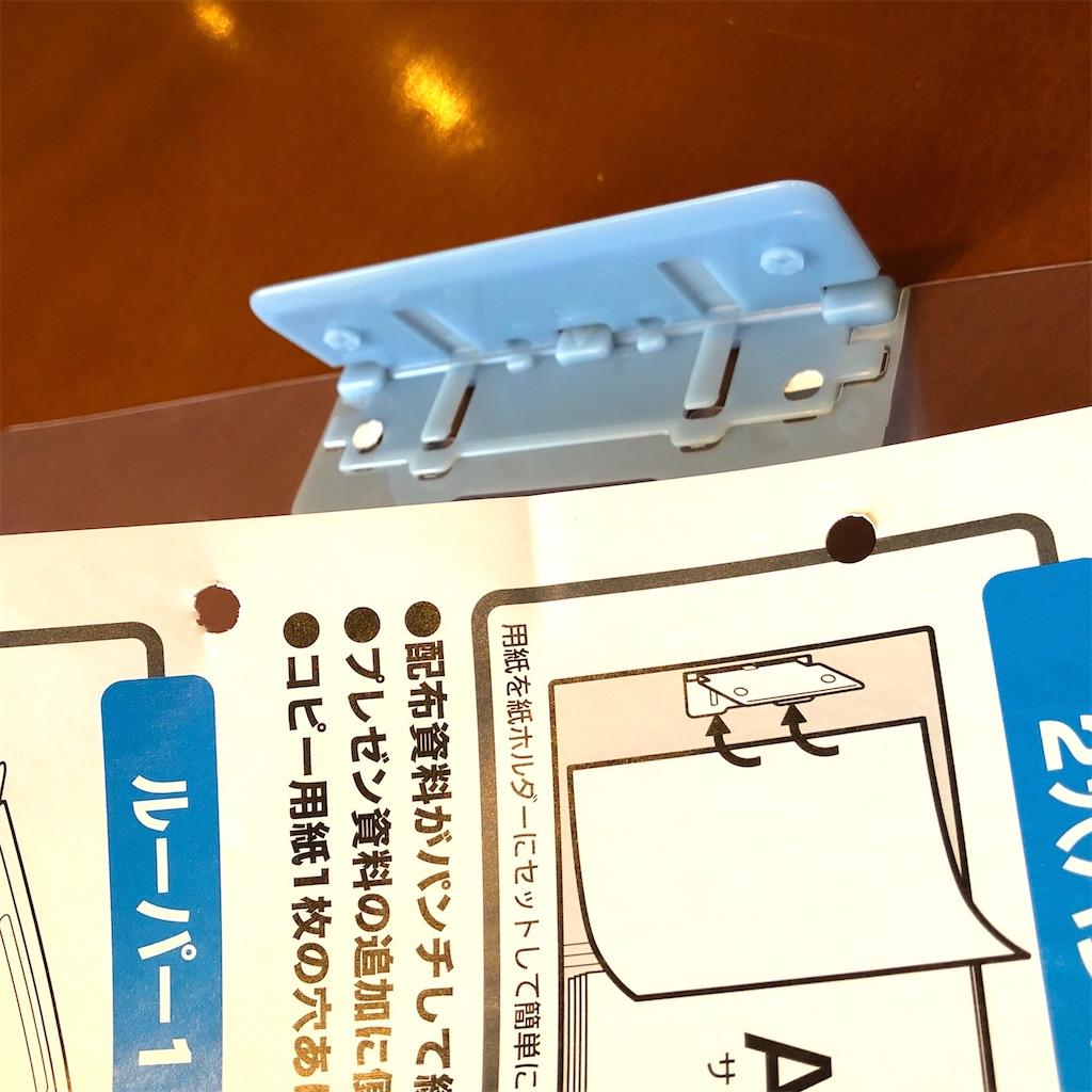 f:id:fumihiro1192:20200823092415j:image