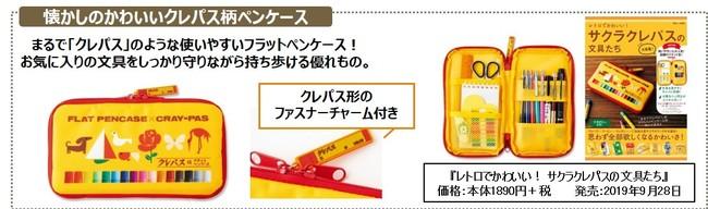 f:id:fumihiro1192:20200825195650j:plain