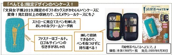 f:id:fumihiro1192:20200825195653j:plain