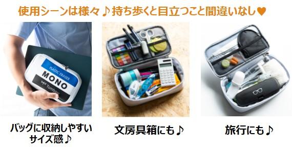 f:id:fumihiro1192:20200825195659j:plain