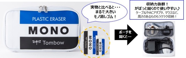 f:id:fumihiro1192:20200825195702j:plain