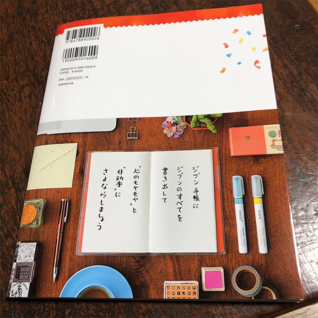 f:id:fumihiro1192:20200901202424j:image