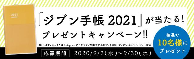 f:id:fumihiro1192:20200902191147j:plain