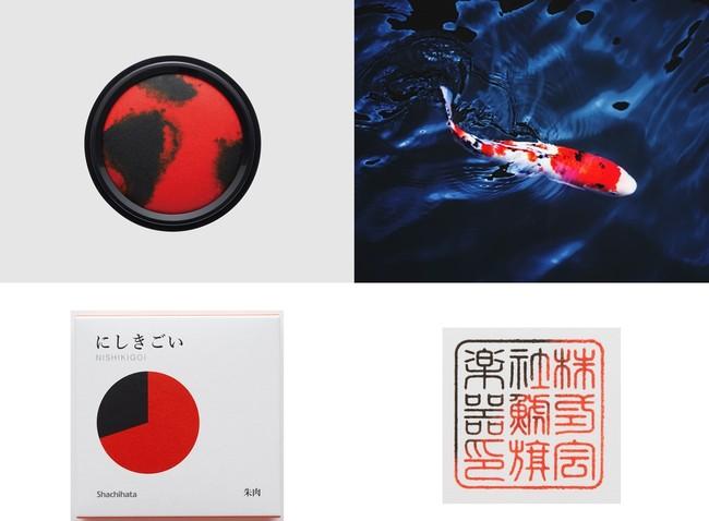 f:id:fumihiro1192:20200905193026j:plain