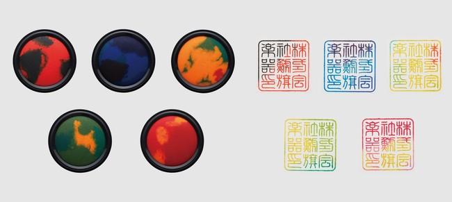 f:id:fumihiro1192:20200905193030j:plain