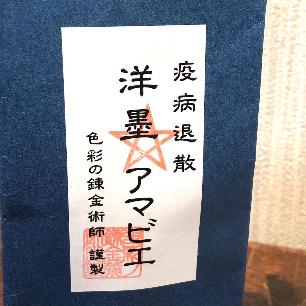 f:id:fumihiro1192:20200907193236j:image