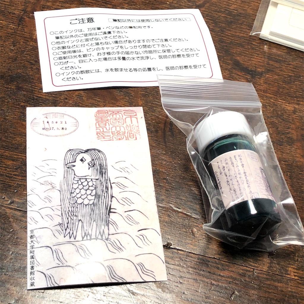 f:id:fumihiro1192:20200907193240j:image